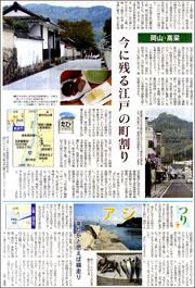 14060121takahashi180.jpg