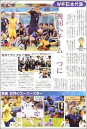 14062203world cup180.jpg