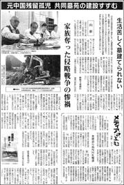 14071335yamagata180.jpg