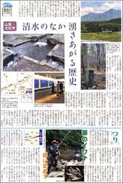 14072021hokuto180.jpg