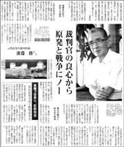 14081710mizobuchi180.jpg