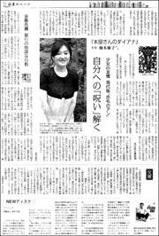 14081731yuzuki180.jpg