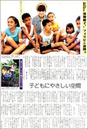 14083116kuroyanagi180.jpg