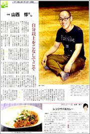 14083136yamanishi180.jpg