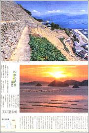 14091434yusumizu180.jpg