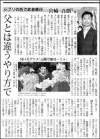 14100530miyazaki145.jpg