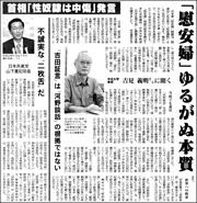 14101207yoshimi180.jpg