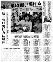 14101210fujisawa180.jpg