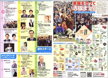 14101918festival360.jpg