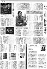 14101929y kimura180.jpg