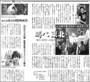 14101931shirasaki180.jpg