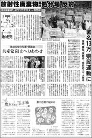 14101933shioya180.jpg