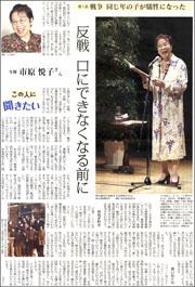 14110203ichihara180.jpg