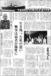 14110235tsushima180.jpg