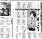 14113031akiyoshi180.jpg