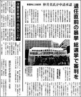 14121402okinawa160.jpg