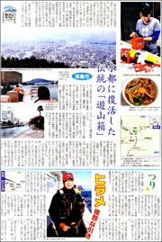14121421tokusshima180.jpg