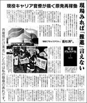 15011111wakasugi18-.jpg