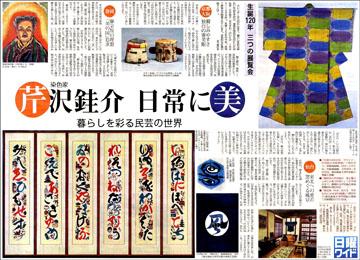 15011118keisuke360.jpg