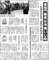 15011802okinawa160.jpg
