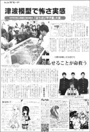 15012513miyako180.jpg