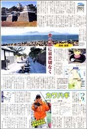 15012521shimabara180.jpg
