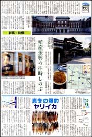 15020121maebashi180.jpg