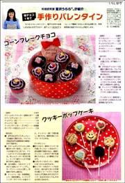 15020816chocolate180.jpg
