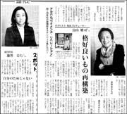 15020831toriyama180.jpg