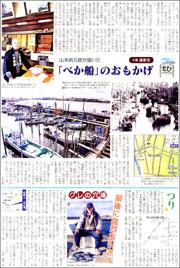 15031521Urayasu180.jpg