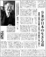 15032902fukushima160.jpg