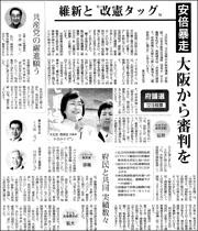 15040507 Oosaka180.jpg