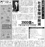 15041210 Koike180.jpg