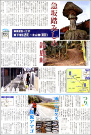 15041921suzuka180.jpg