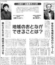 15042609kawasaki180.jpg
