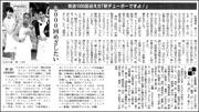 15051035arayashiki180-1.jpg