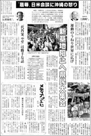 15051039Okinawa180.jpg
