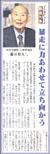 15051701fujii50.jpg