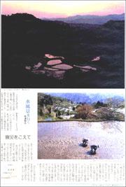 15052434yamakoshi180.jpg