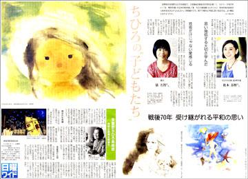 15053118chihiro360.jpg