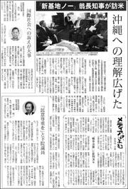 15061435okinawa180.jpg