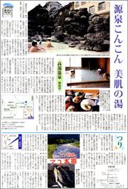 15070521fukushima180.jpg