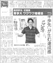 15071910aoyama180.jpg