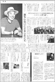15071929furusawa180.jpg