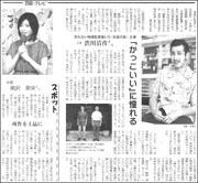 15071931minamisawa180.jpg