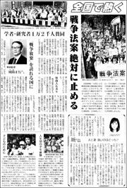15072606umezawa180.jpg