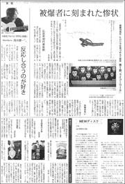 15080229hiroshima180.jpg