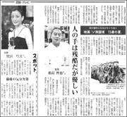 15080231matsushima180.jpg