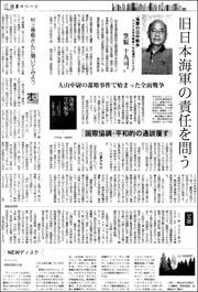 15082329tokushi180.jpg