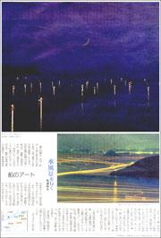 15082334setouchi180.jpg